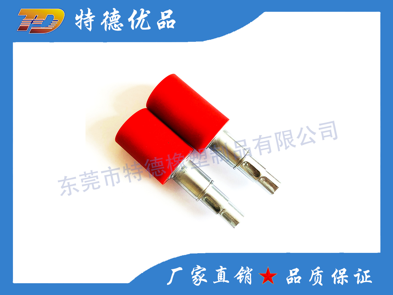 Antistatic rubber wheel