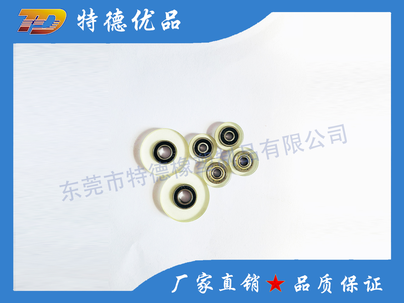 High temperature resistant silicone roller
