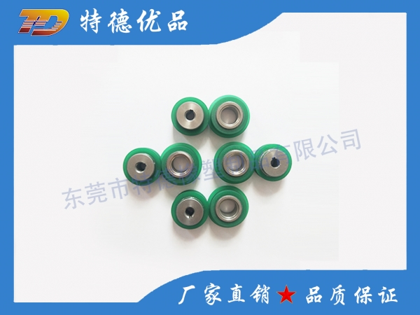 Folding trademark rubber roller